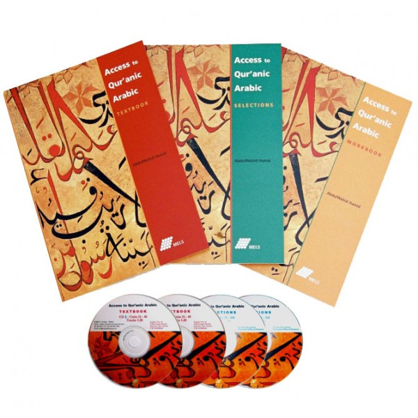 Access to Quranic Arabic (3 Book Set with CDs) : Complete Set