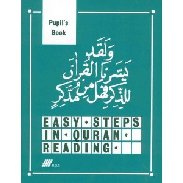 Easy Steps in Qur'an Reading - Pupils' Book (Textbook)