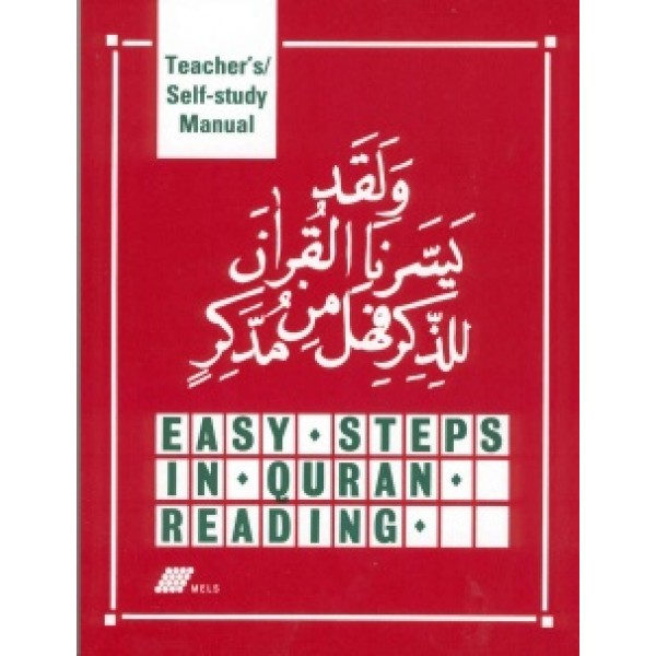 Easy Steps in Qur'an Reading Teacher's / Self-Study Manual