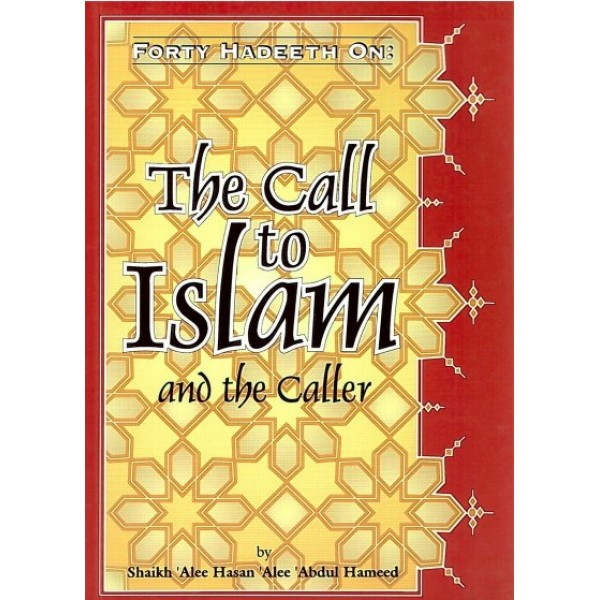 HID- The Call to Islam and the Caller