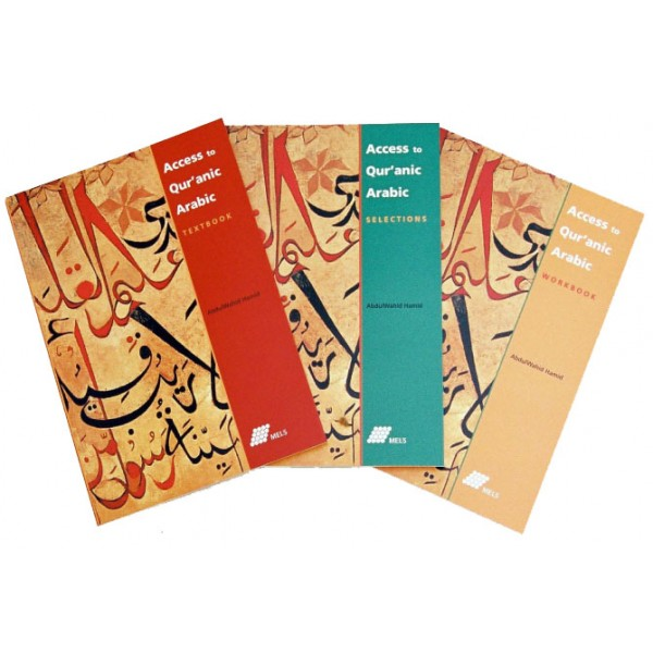 Access to Quranic Arabic (3 Book Set)