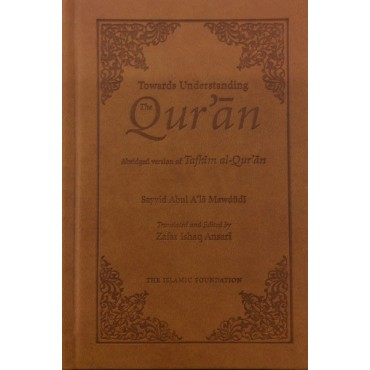 Towards Understanding the Quran Abridged (Leather Pocket Version)