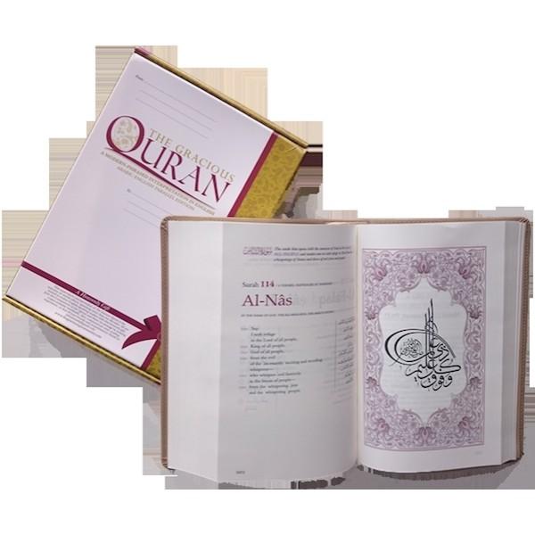 The Gracious Quran Translated by Ahmad Zaki Hammad - Gift Box