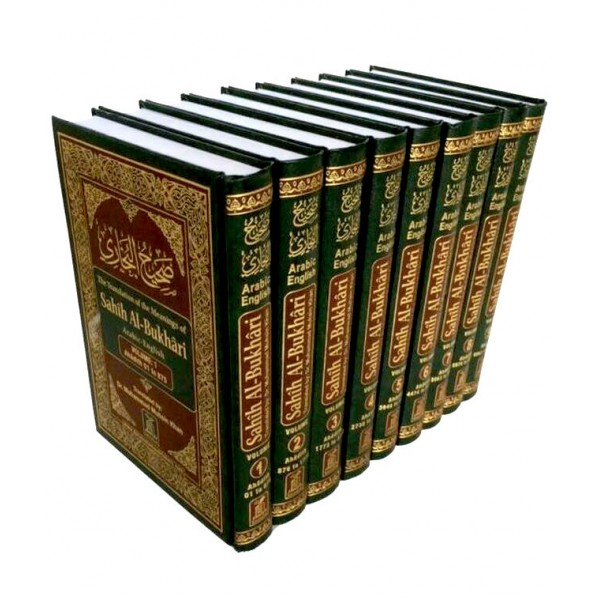 Sahih-Al-Bukhari (9 Vol)-