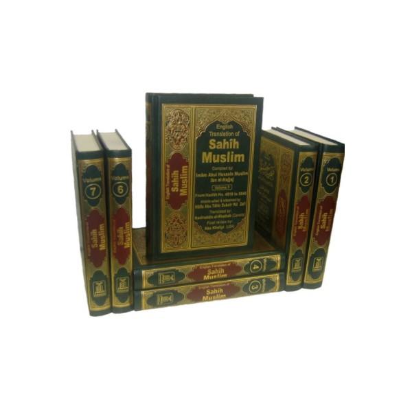 Sahih Muslim (7 Vol Set)