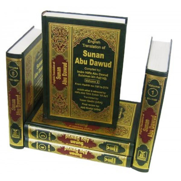 Sunan Abu Dawud (5vol set)