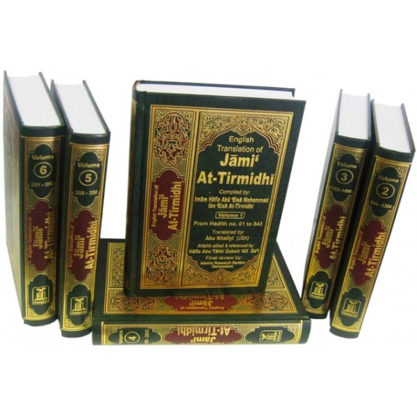 Jami At Tirmidhi (6 Vol)