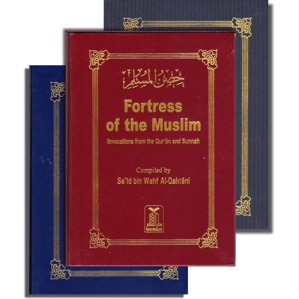 Fortress Of Muslim (High Q) Hisnul Muslim