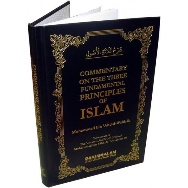 Commentary on the Three Fundamental Principles of Islam (Hardback)