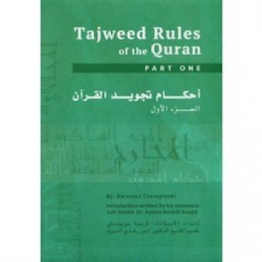 Tajweed Rules of the Qur'an (Part 1)