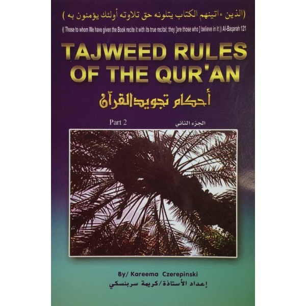 Tajweed Rules of the Qur'an (Part 2)