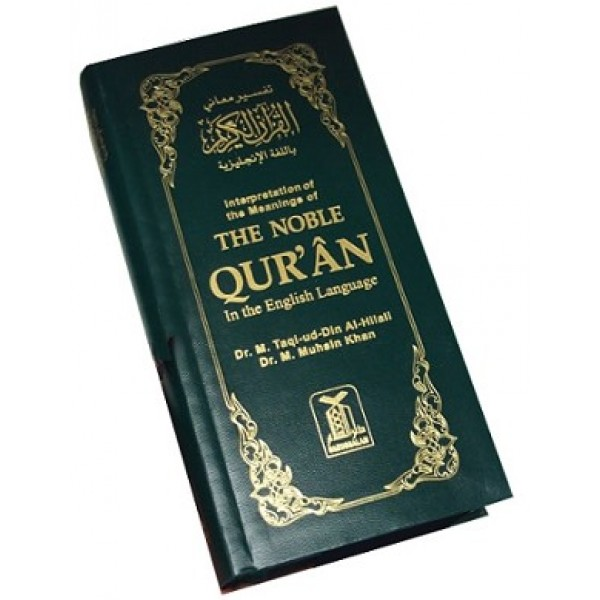 The Noble Qur'an: English Translation Only (3.5x7in) Long
