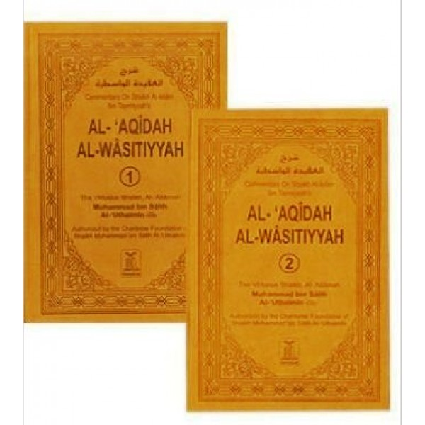 Al-Aqidah Al-Wasitiyyah (set of 2 vol)