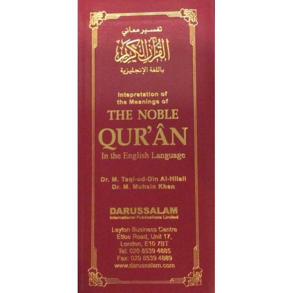 Noble Quran English Long - Pocket 25g