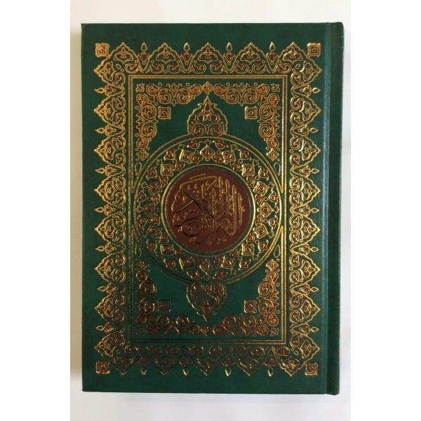 Quran - Beirut Uthmani 14x20 M/S Cream