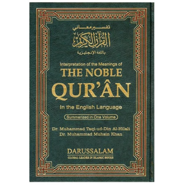 Noble Quran - Arabic/English Deluxe Side by Side (Cream Page)