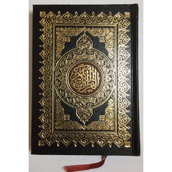 Quran - Beirut Uthmani 17x24 (L) White