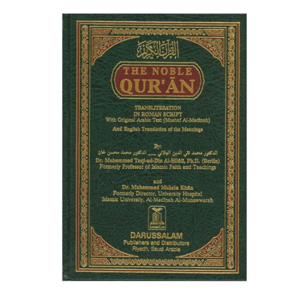 Noble Quran - Arabic/English Roman Script Transliteration