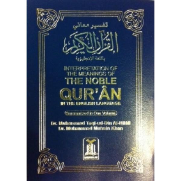 Noble Quran Pocket Size (S/C) 8.5x12