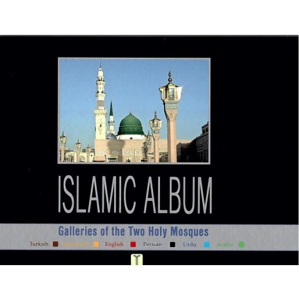 Islamic Album (Hard Landscape)