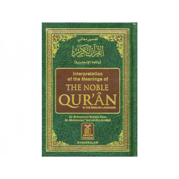Interpretation of the Meanings of The Noble Quran In the English Language