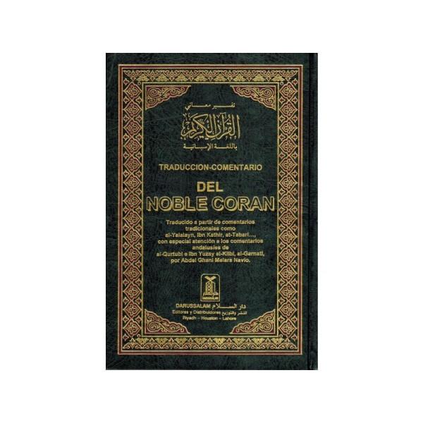 Noble Quran - Arabic / Del Spanish Translation (14x21)
