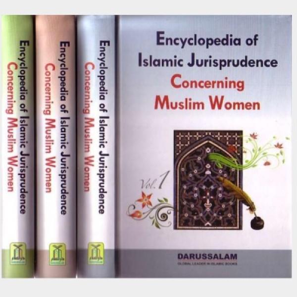 Encyclopedia Of Islamic Jurisprudence Concerning Muslim Women (3 Vol Set)