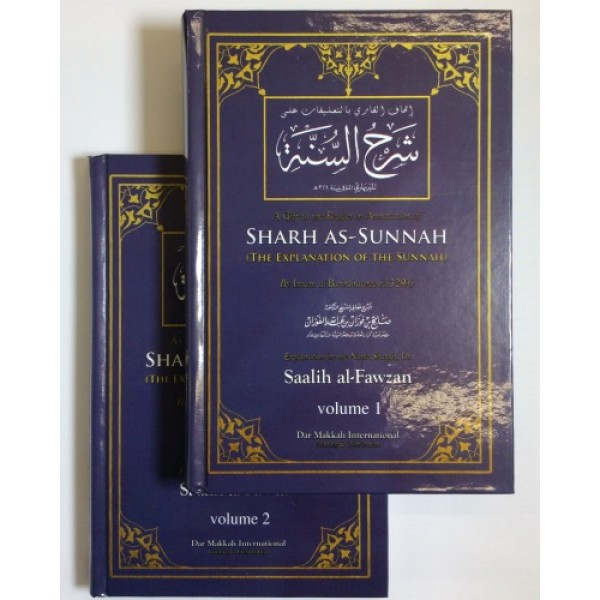 Sharh As-Sunnah (2Vol Set)