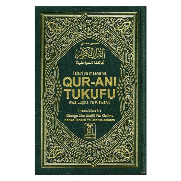 Noble Quran - Arabic / Swahili Translation (14x21)