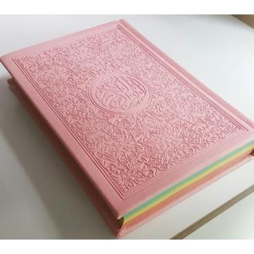 Quran - Beirut Rainbow Uthmani HB 7x10