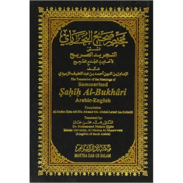 Summarised Sahih Al-Bukhari Arabic-English (L)