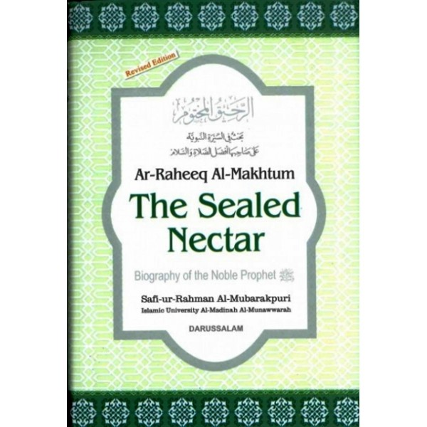 Ar-Raheeq Al-Makhtum: The Sealed Nectar (Medium)