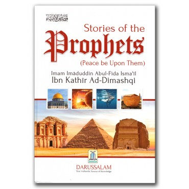 Stories of the Prophets (DS)