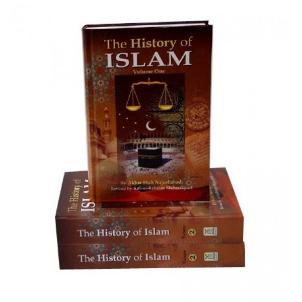 History of Islam : Three Volume Set
