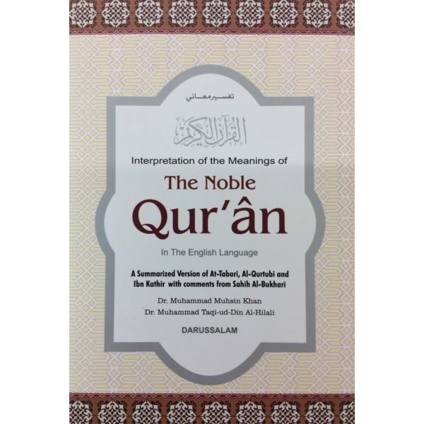 Noble Quran - Arabic/English Pakistani Script (14x21)