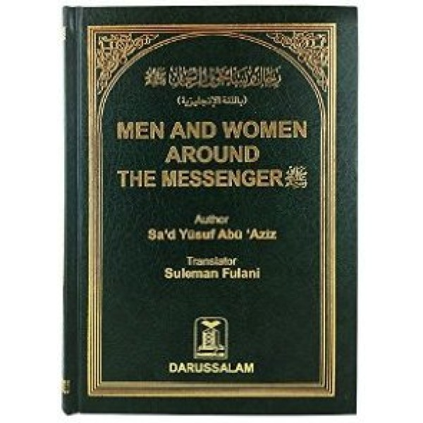 Men and Women around the Messenger (SAW)