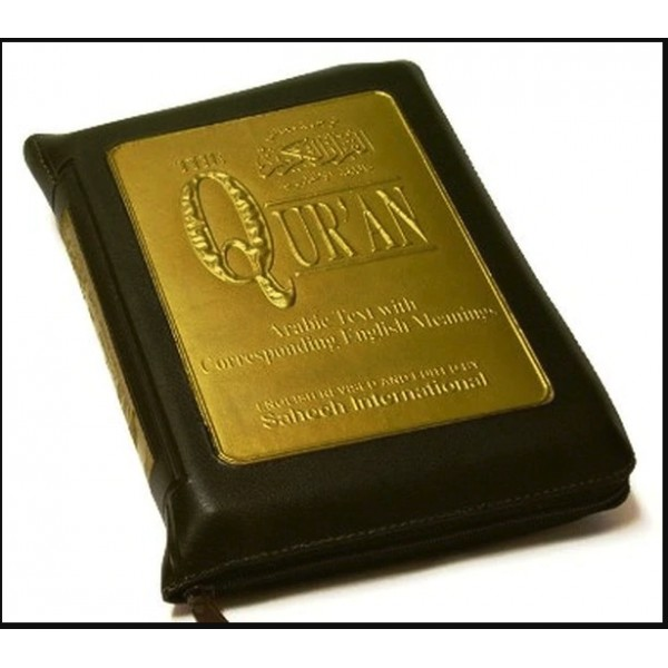 Saheeh International Quran Arabic/English Zip (S)
