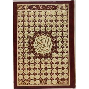 Quran - Beirut (99 Names) 14x21 M