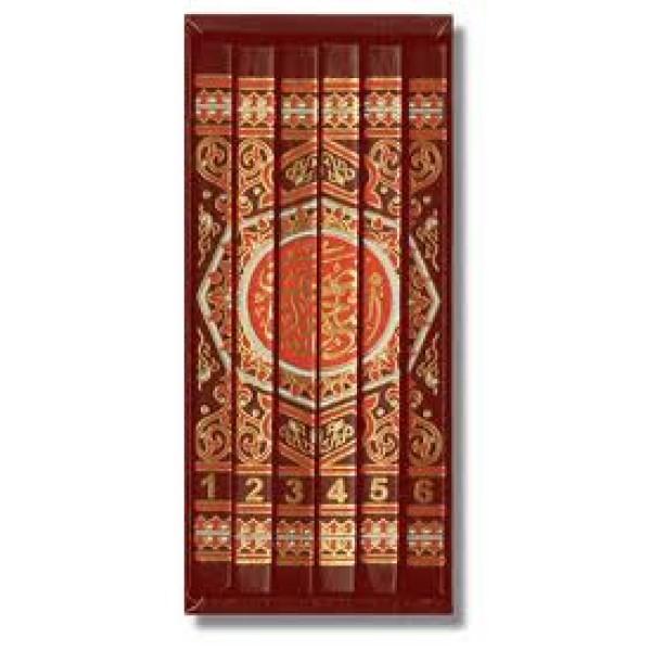 Tajweed Al-Quran: Arabic - 6 Book Set (S/M 7x13)