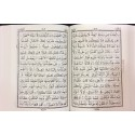 Quran 13 Lines South African