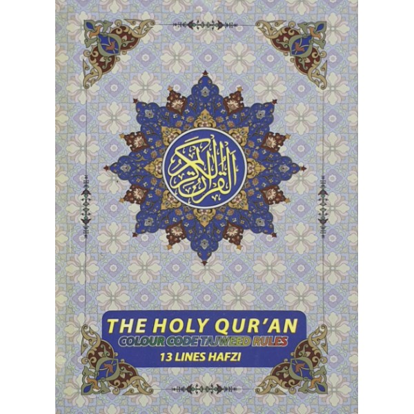 The Holy Quran Colour Coded Tajweed (13 Lines) 824M