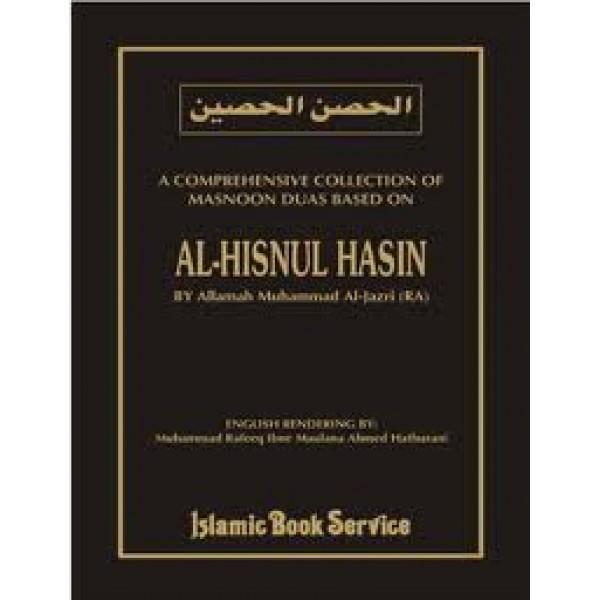 Al-Hisnul Hasin