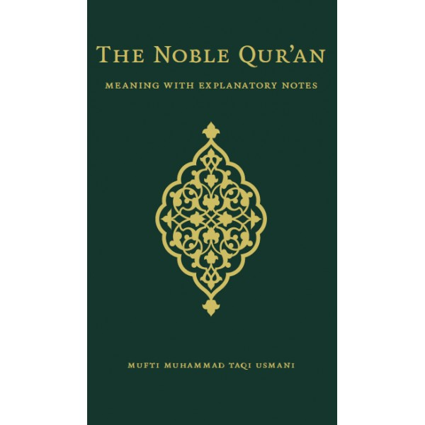 The Noble Quran - Meaning with Explanatory Notes