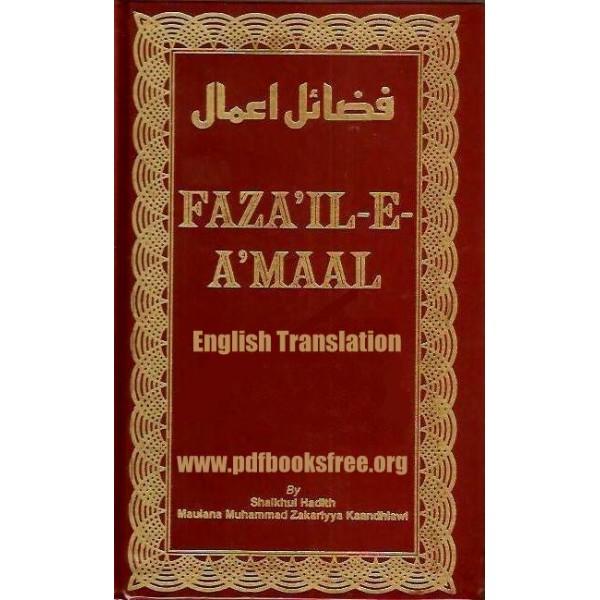 Faza-IL-E-Amaal (Deluxe) - English