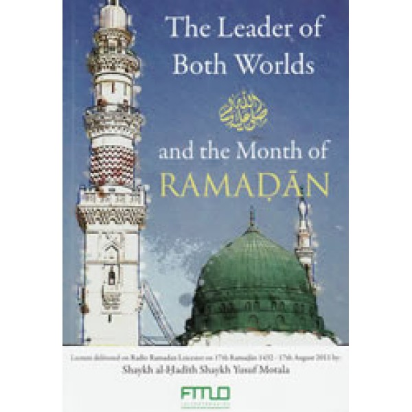 The Leader of Both Worlds and the Month of Ramadan