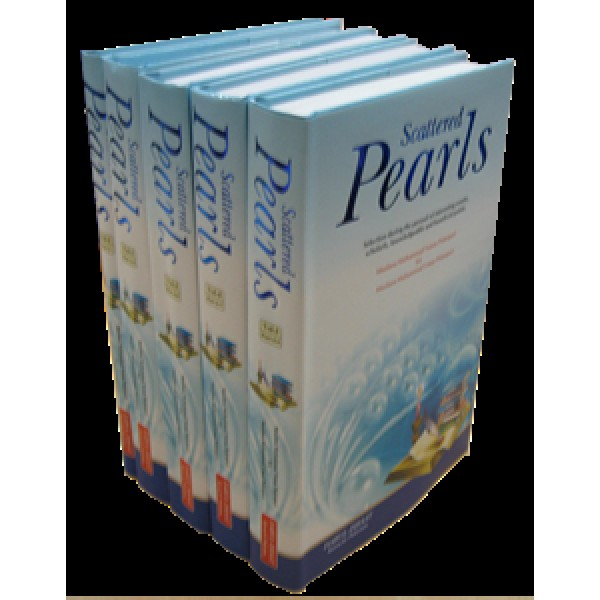Scattered Pearls Set (5 volumes)