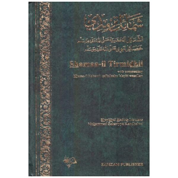 Shamaa - il Tirmidhi