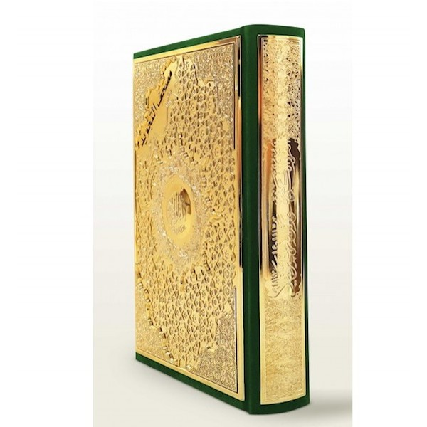 Tajweed Quran Large Gold/Silver Panel 17x24