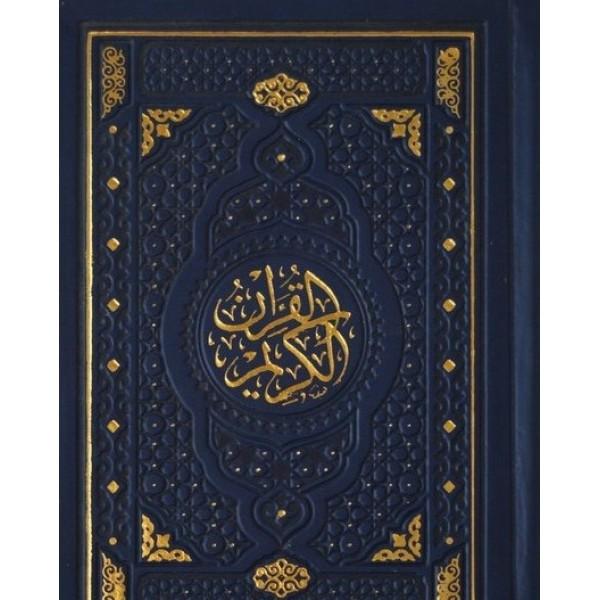 Quran - Embossed Suede/Gilding (M) 15x20