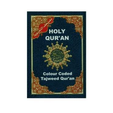 Tajweed Al Quran : Indo/Pak Script 13 Lines